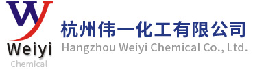 Hangzhou Weiyi Chemical Co., Ltd.